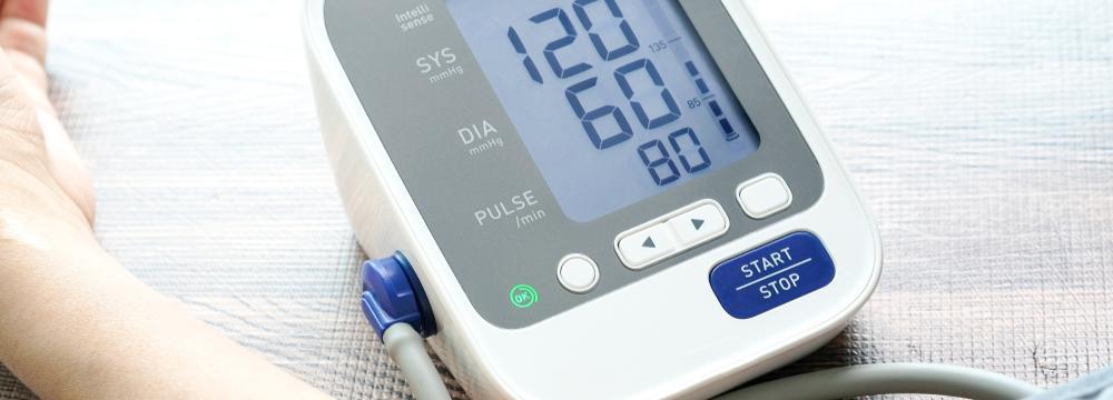 Naučte se číst v hodnotách krevního tlaku: Co čísla znamenají?